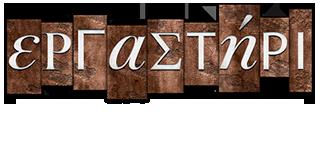 Drimonas-logo